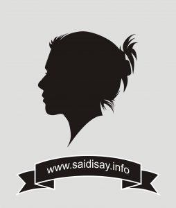 Karya Siluet Saidi Say Relawan TIK Bojonegoro
